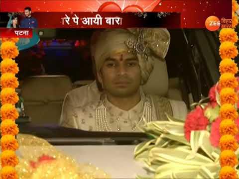 VIDEO: Tej Pratap Yadav-Aishwarya Rai marriage