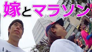 嫁とハーフマラソン走ってきた!福井マラソン2014 thumbnail