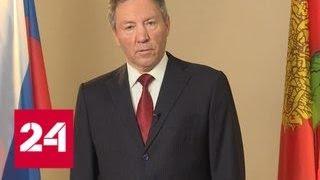 Липецкий губернатор уходит после 20 лет работы - Россия 24<