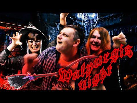 Вальпургиева ночь. История.Группа К.O.К.А. -  Ром (Walpurgis Night Cover)