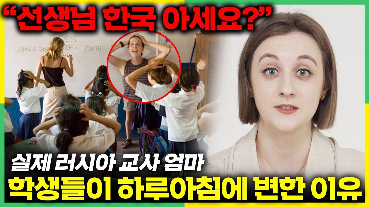 실제로 외국에서 이런걸 만드는 나라는 어디냐며 한국을 궁금해하는 이유? 한국 콘텐츠 파워에 대한 러시아인의 놀라운 분석