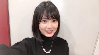 生田絵梨花からのお知らせ