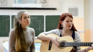 Песня под гитару. Философы в 13 с половиной