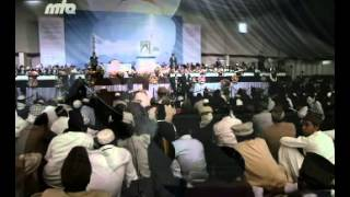AHMADIYYA NAZM : Jalenge wakt Ke