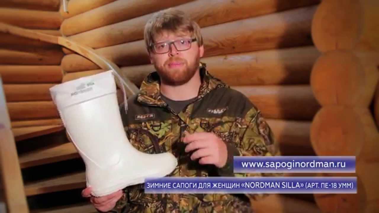Сапоги зимние женские WOODLINE ЭВА 990 45 - YouTube