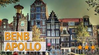 BenB Apollo hotel review   Hotels in Hilvarenbeek   Netherlands Hotels
