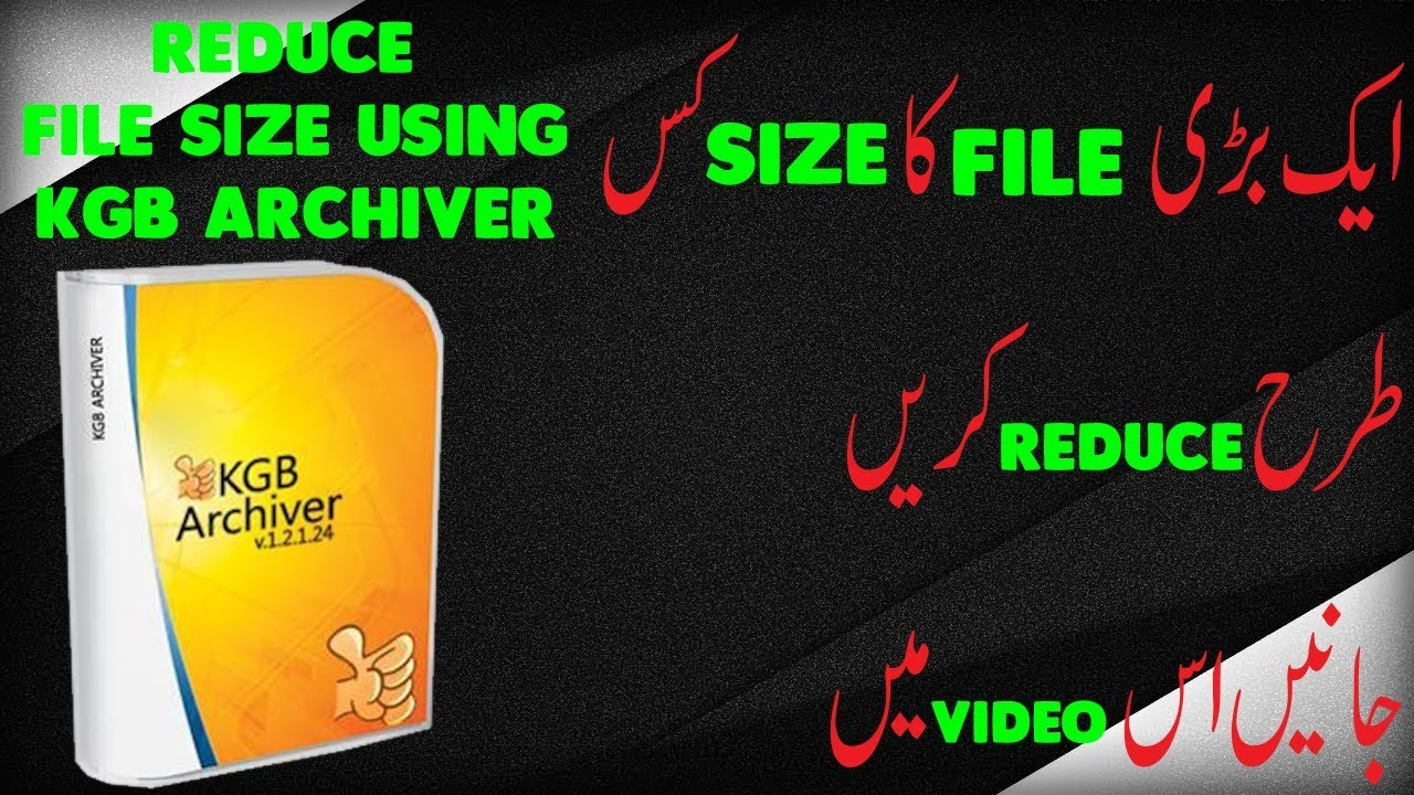 how to compress large files Using KGB Archiver | KGB Archiver Review