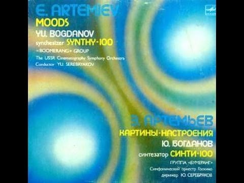 Edward Artemiev - Moods (FULL ALBUM, Soviet cosmic electronic music, 1984, Russia, USSR)