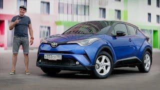 Toyota C-Hr 2018: Враг Bmw X1 И Креты. Первый Российский Тест Игорь Бурцев