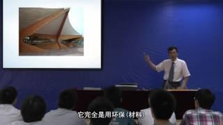南京航空航天大学:材料力学漫谈 第3讲 漫谈梁的弯曲(二)
