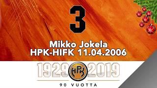 Joulukalenteri #3, Mikko Jokelan voittomaali välierissä 2006