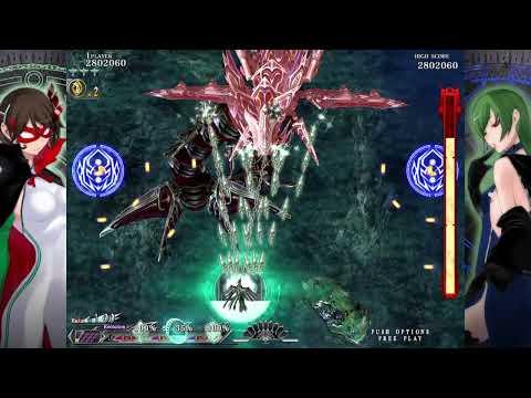 Caladrius Blaze gameplay - Story (Evolution) -  Simorgh Striscia pt1  