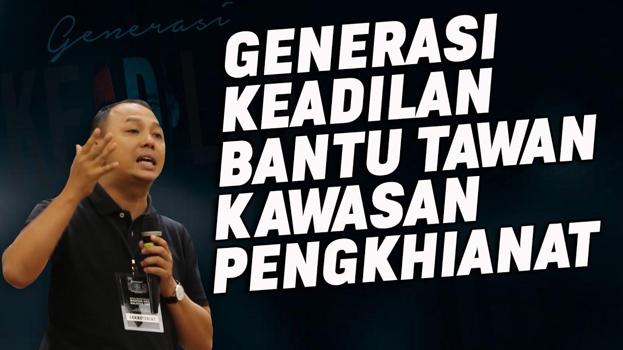 Generasi KEADILAN Malaysia Bantu Tawan Kawasan Pengkhianat