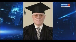 Ушёл из жизни известный учёный Виктор Павлович Ившин - Вести Марий Эл