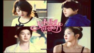 Hertstrings OST So give me a smile  (Hyun Jin, Shin Hye & Yong Hwa) lyrics-sub español