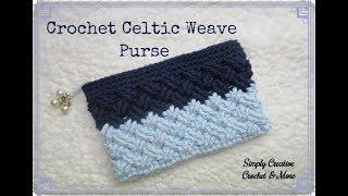 Crochet Purse | Celtic Weave Stitch