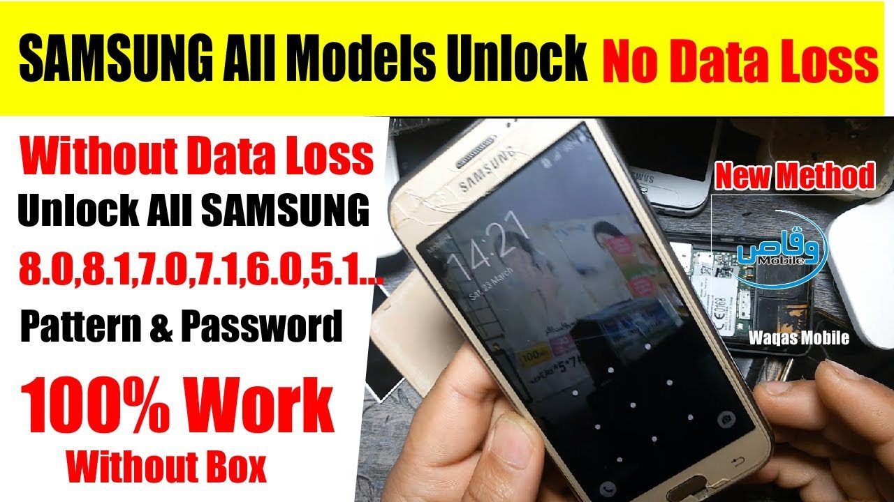 Samsung All Models 8 0,8 1,7 0, Pattern & Password Unlock Without Data Loss  100% Tested Waqas Mobile