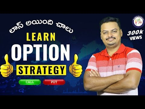 Options Trading Strategy Telugu || Options Trading || Options Trading Advanced||Trading Panthulu ||
