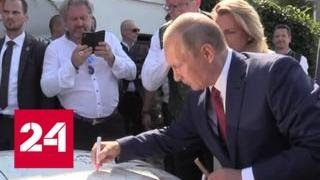 Совет да любовь: свадьба Карин Кнайсль удалась на славу - Россия 24