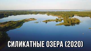 Силикатные озера (город Липецк, 20.06.2020)