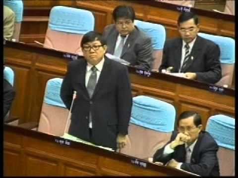 MP Son Chhay can not question Minister during Parliament Question Time_Part-1
