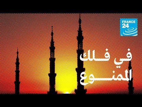 الـخـلفـاء الــراشـــدون: أصــل الــخـلاف؟  - نشر قبل 4 ساعة