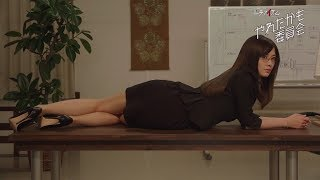 白石麻衣、机の上に横たわり… おんぶされる姿も ドラマ「やれたかも委員会」PR映像解禁