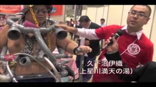 おふろアイドルOFR48は、カラオケJOYSOUNDブースでゲリラライブ! プロ...