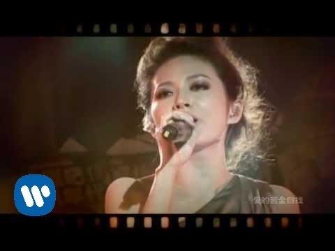 F.I.R. 飛兒樂團 - 愛有路可退 (華納official 官方完整版MV)