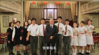 孔聖堂中學 Confucius Hall Secondary School CHSS