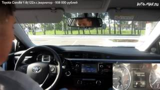 видео Новая Тойота Королла 2014 - обзор технических характеристик