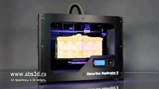 Как заработать на 3D принтерах?