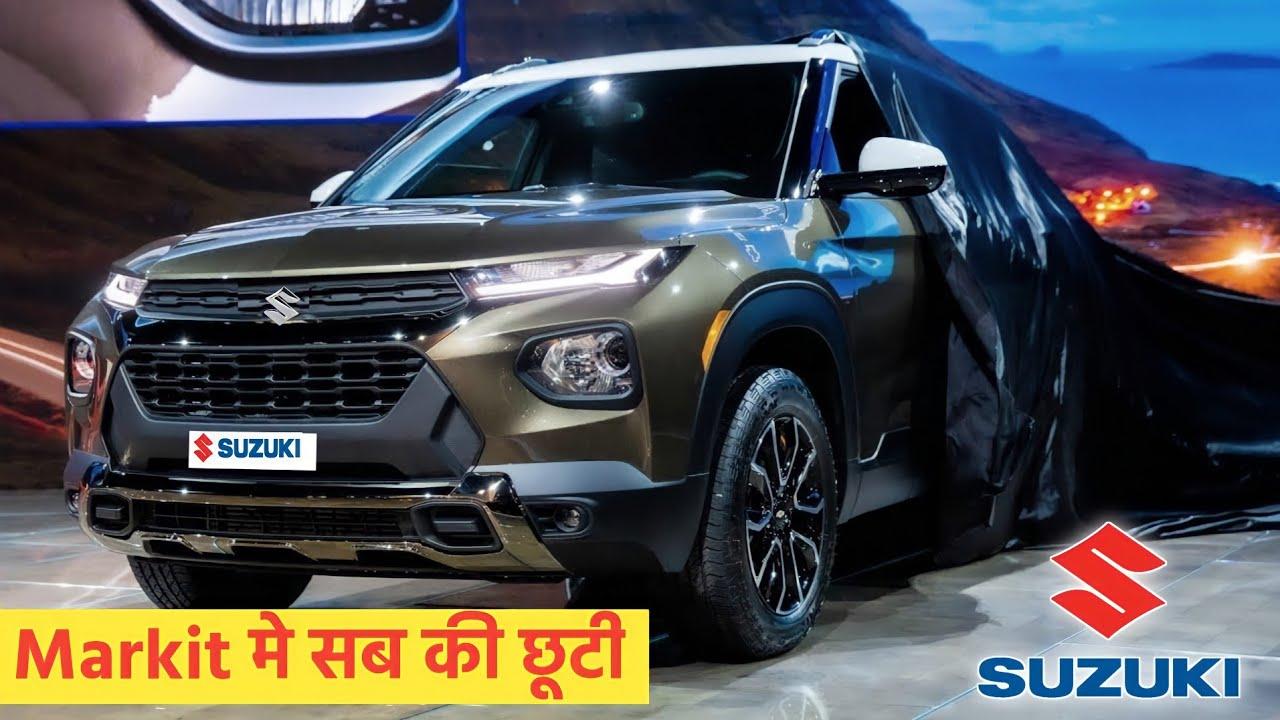 लॉन्च हुई SUZUKI YTB दीवाली धमाका SUV !! केवल ₹4 लाख से कम क़ीमत ये 7-SEATER कार, 37Km माइलेज.🔥🔥