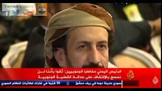 كلمة رئيس الجمهوريه  اليمنيه في  افتتاح  مؤتمر  الرياض