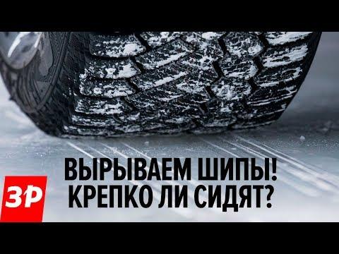 Зимние шины с резиновым шипом - зачем? / Continental IceContact 3 – первый тест First drive