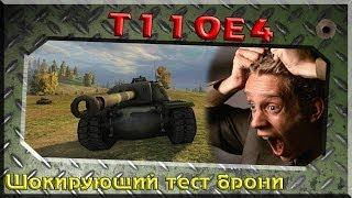 ПРОБЛЕМА КОТОРУЮ НЕ РЕШАЮТ УЖЕ ПОЛГОДА [ World of Tanks ]