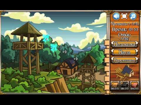 Игры Рыцари играть бесплатно онлайн