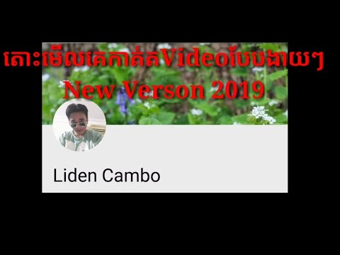 How to edit video with Powerdirector app by Liden Cambo
