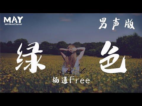 free tiktok likes