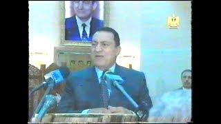 حسني مبارك  يرد علـي الرئيس اليمني علي صالح ..حديك قطعة أرض وتعاله أنت وجيشك وحارب أسرائيل مش ح منعك