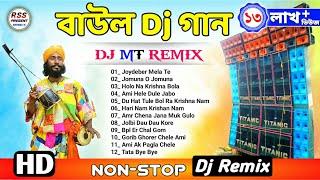 রথযাত্রা স্পেশাল 🔸🔸 Non Stop Babul Songs Spl 2021 || DJ MT REMIX || @RSS_PRESENT