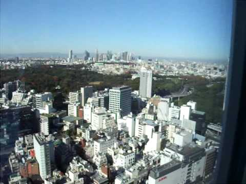 Apartment in Prudential Tower, Tokyo