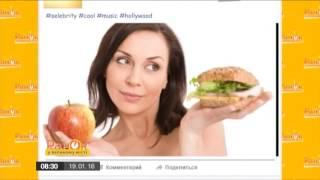 Эта диета разрушает вашу красоту и здоровье