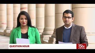 Rajya Sabha Question Hour: Ep - 163 (English)