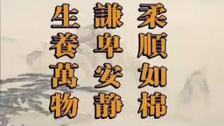 Gambar cover 中华传统文化 006 争强好胜,不懂胎教