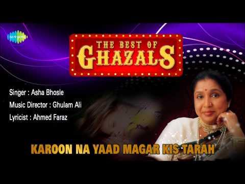 Karoon Na Yaad Magar Kis Tarah Bhulaoon Use | Ghazal Song | Asha Bhosle