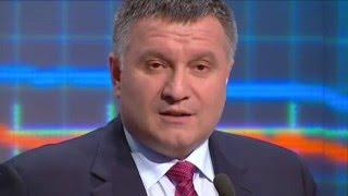 Арсен Аваков: Я не должен быть комфортным министром