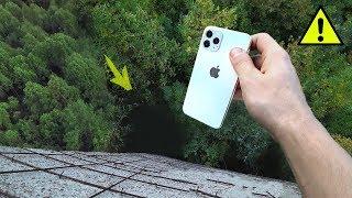КИНУЛ iPHONE 11 Pro НА КАМНИ !
