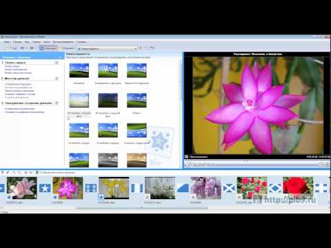 Создание видео из фотографий в программе Windows Movie Maker