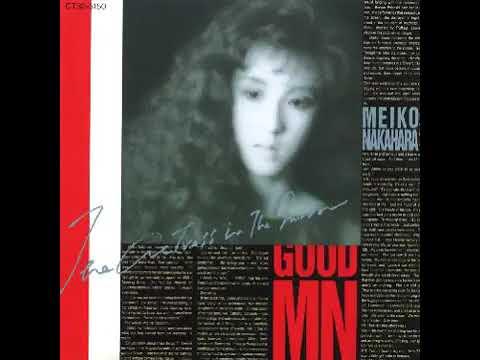 Meiko Nakahara - Infinite Love